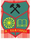 Општина Македонска Каменица