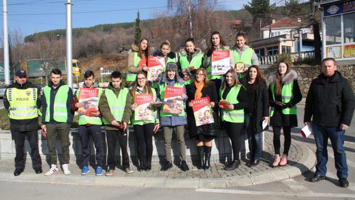 Младите дејствуваат за поголема сообраќајна култура