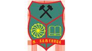 Советот на Општината го усвои предлогот на градоначалничката Соња Стаменкова за намалување на таксите за фирмарина