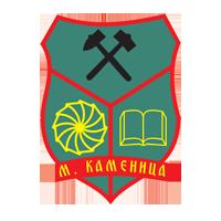 Потребни формулари за аплицирање за стипендии до општина Македонска Каменица
