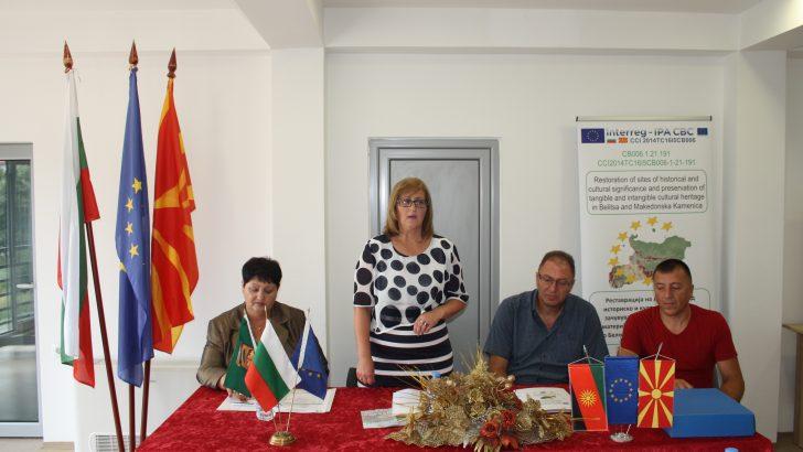Прес- конференција за реализација на проект од IPA програмата за набавка на опрема во Дом на култура
