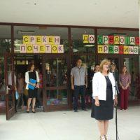 Доделен школски прибор за сите ученици во Македонска Каменица