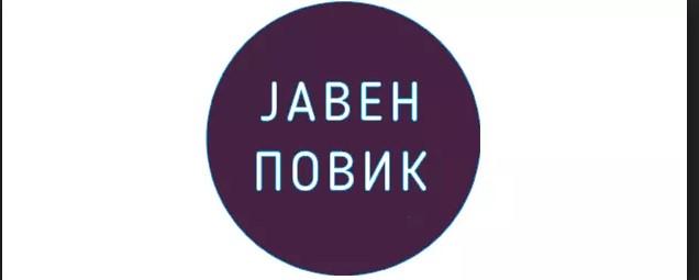 ПОВИК ЗА АКЦИСКИ ГРАНТОВИ ЦМ-АКТ-04