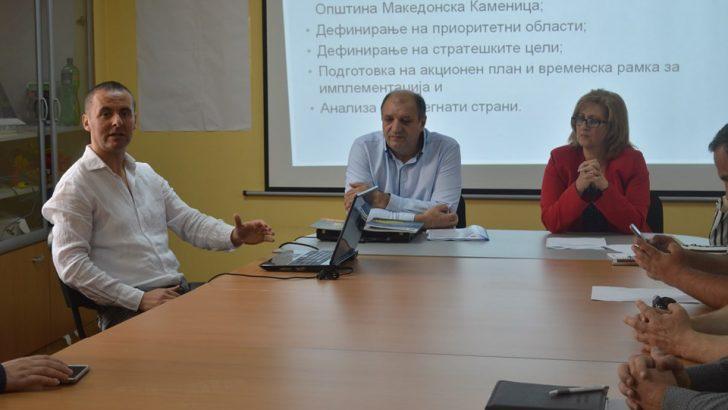 Почетен состанок на Локалниот управувачки комитет за изработка на Стратегија за ЛЕР и ЛЕАП за општина Македонска Каменица