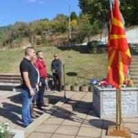 Одбележување на 11 Октомври – Ден на востанието на македонскиот народ