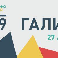 Општина Македонска Каменица доби 800.000,00 денари за Каменичко културно лето од Министерството за култура